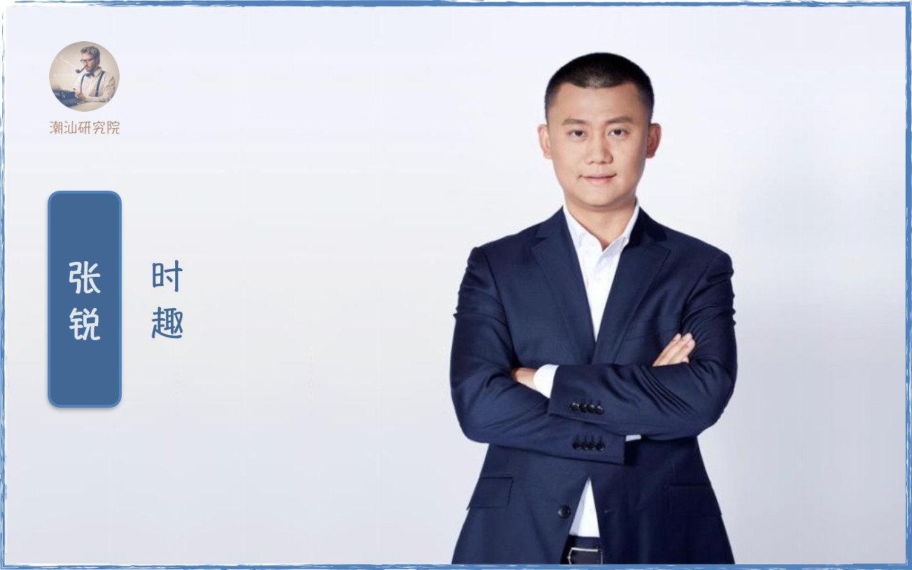 """017年40位潮汕籍创业精英榜单"""""""