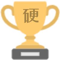 惠州SEO优化外包服务