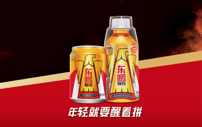 """""""山寨红牛""""一年销量50亿,上市能否让东鹏特饮摆脱山寨之名"""
