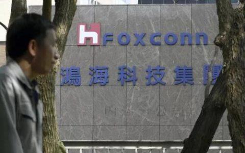 富士康与菲亚特克莱斯勒联手研发电动汽车 目标瞄准中国市场