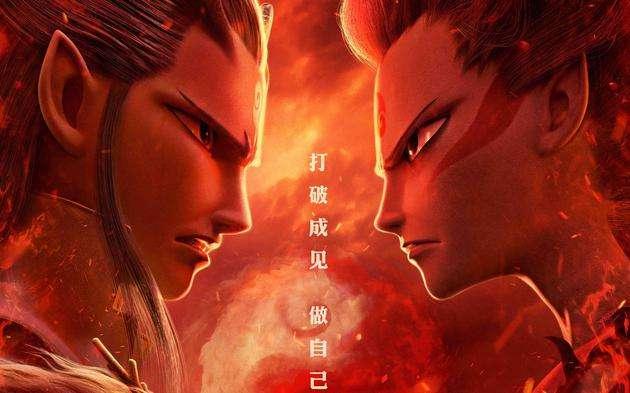 2019年中国电影票房排行榜前十名