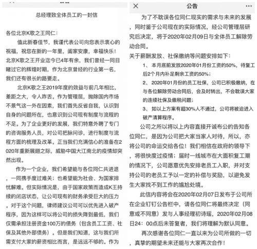 北京K歌之王倒下背后:没有疫情,线下KTV生意也不好做了