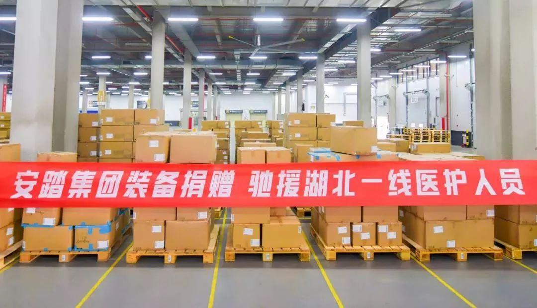 安踏市值超2000亿港元 安踏是如何突破天花板的