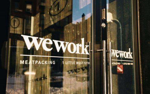 WeWork任命新CEO 将抛弃诺依曼战略