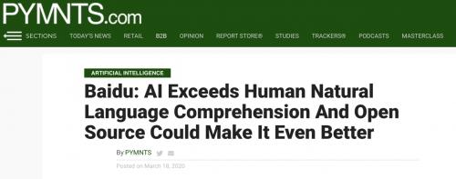 """百度人工智能什么水平 外媒称百度是""""全球AI领导者"""""""