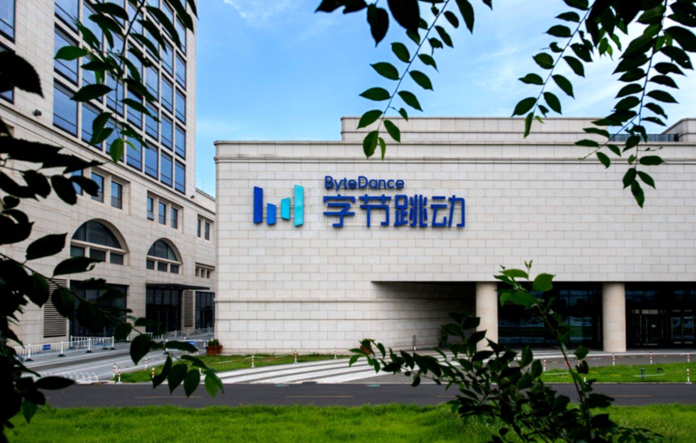 字节跳动宣布组织升级 张利东、张楠任中国区董事长、CEO