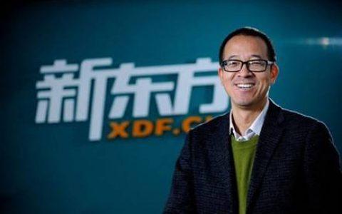新东方董事长俞敏洪考虑退休,时间暂不对外公布