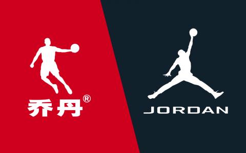中国乔丹侵权案终审败诉 乔丹体育商标被撤