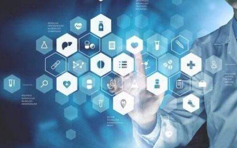 商务部:将研究出台支持国家数字服务出口基地的政策