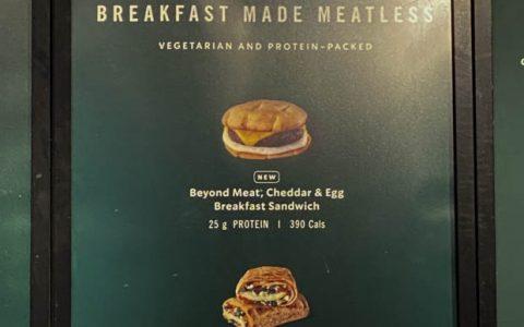 继肯德基后,星巴克将在中国推出人造肉产品