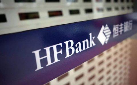 恒丰银行注册资本增至1112.1亿 仅次于四大国有银行