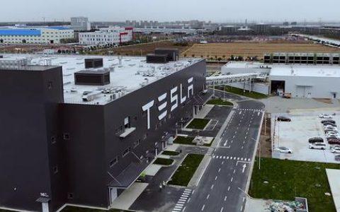 特斯拉上海工厂停工?官方回应称正常调整