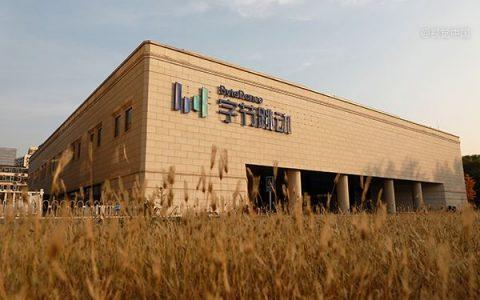 字节跳动建立TikTok欧洲业务中心 将进行大规模招聘