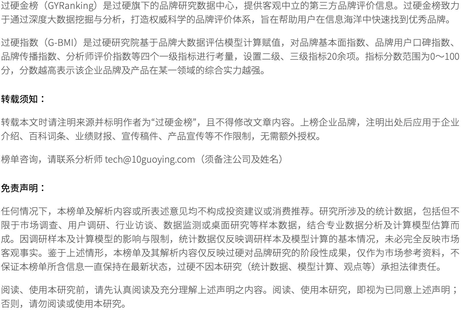 """020定制衣柜十大品牌排行榜"""""""