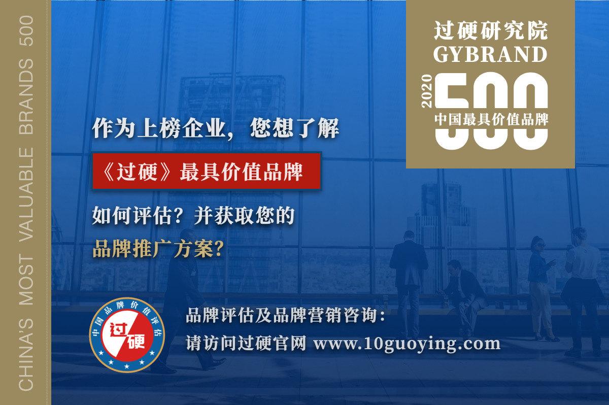 剑南春品牌价值527.44亿元 中国十大白酒排名第6位