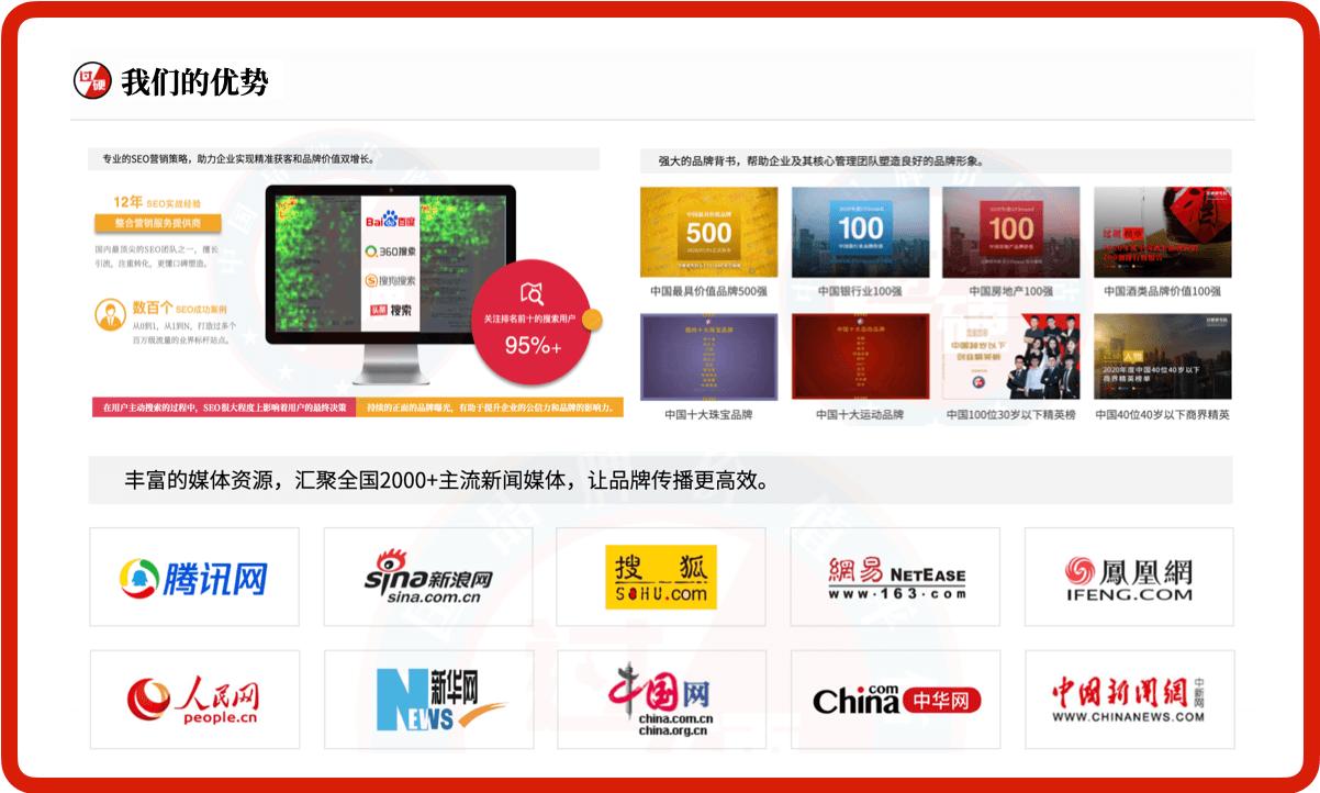 过硬营销:国内最好的茶叶品牌营销策划推广公司